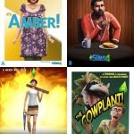 The Sims 4 filmové plakáty